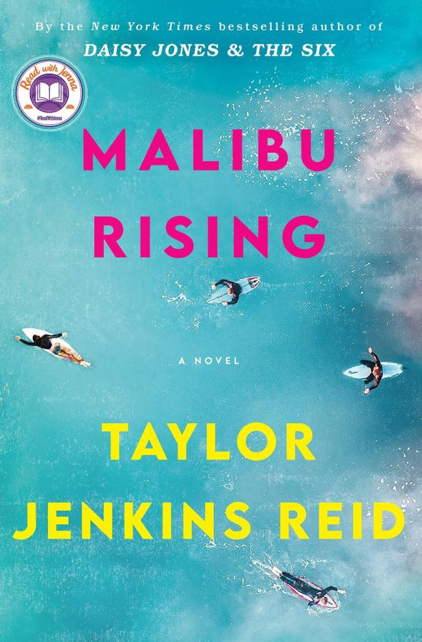 The secrets of the Riva family are brought to light in Taylor Jenkins Reid's latest novel.
